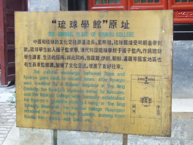 北京記 BeijingTimes ブログ(Blo...