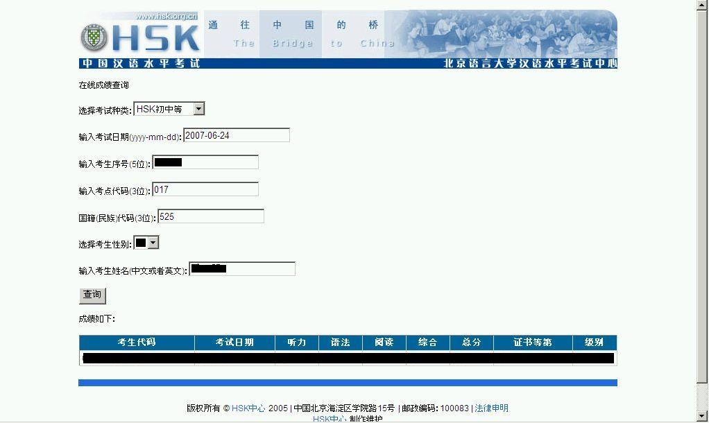 HSK20070624_01.jpg